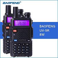 Рація Baofeng UV-5R 8W (двоканальна портативна радіостанція) /  Рация Баофенг UV-5R 8 Вт