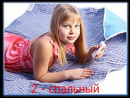 Электроматрас 2-Спальный / Електроматрас 2-Спальний
