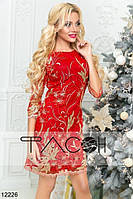 Коктейльное красное платье с вышивкой (Размер: 42, 44, 46)