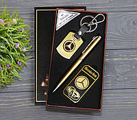 Подарочный набор Мерседес 3в1 ручка, зажигалка, брелок