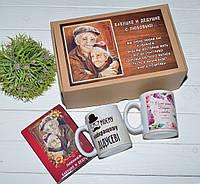 Подарочный набор на день бабушки и дедушки, фото 1