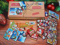 Сладкий Именной подарок от Деда Мороза, фото 1