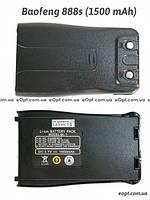 Аккумулятор для Baofeng BF888s