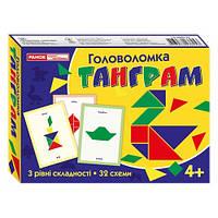 Головоломка Танграм  13109074У
