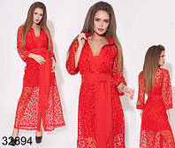 Вечернее женское длинное платье в пол двойка 42-44,44-46