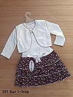 Платья нарядное для девочек 1-3 года Турция.Оптом