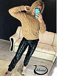Женские кожаные штаны на манжетах 3812390, фото 2