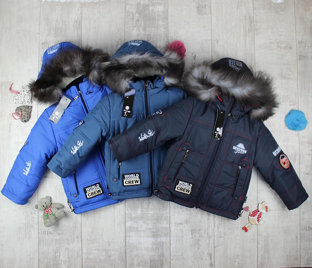 Куртки детские для мальчиков на зиму QV Winter