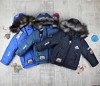Куртки детские для мальчиков на зиму QV Winter, фото 1