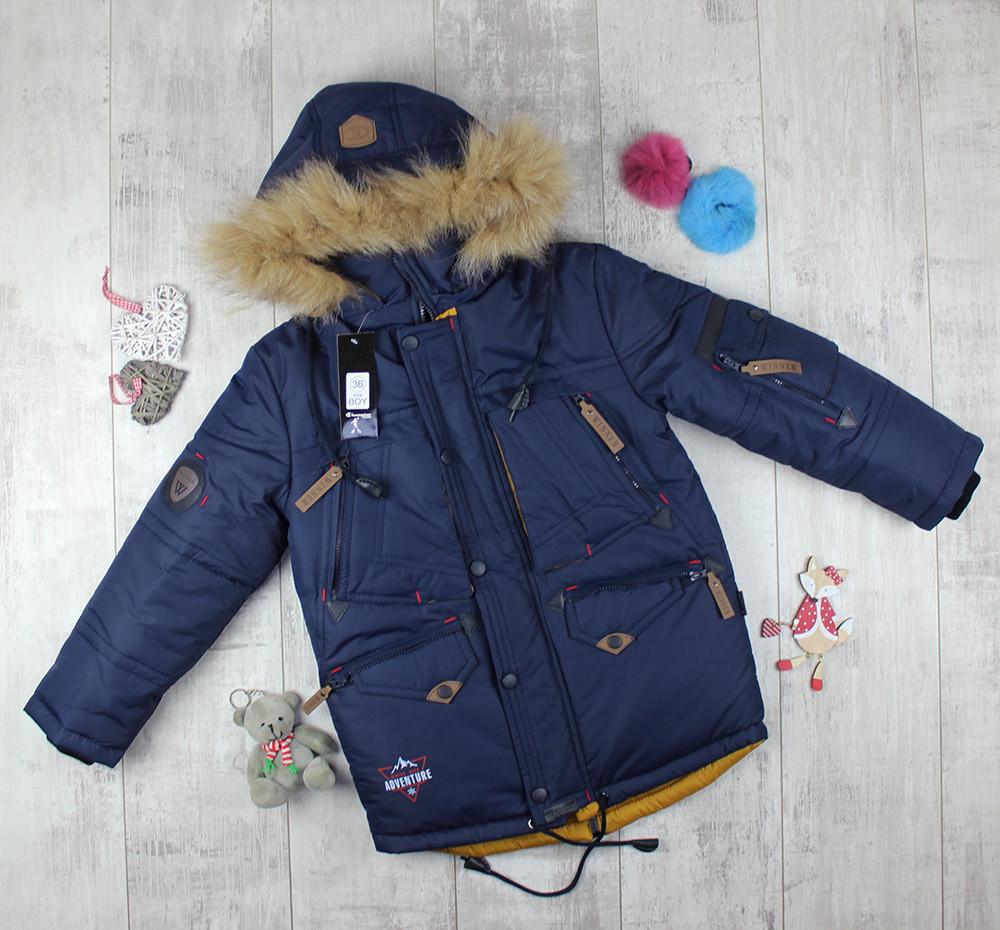 Куртки дитячі для хлопчиків на зиму QV Winte Snow