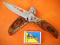 Нож выкидной 230g