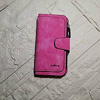Стильный кошелек клатч Baellerry Forever женский розовый MALINA