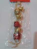 Новогодние украшения на ёлку бусы с аксессуарам