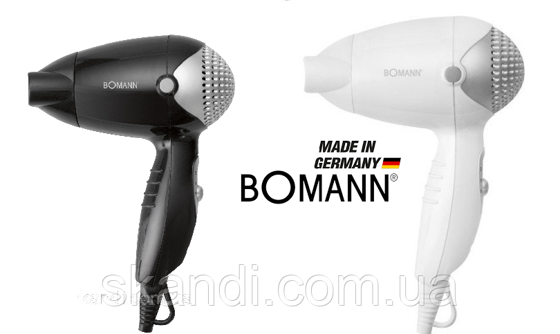 Фен Bomann(Оригинал)Германи HT 8002 CB  2 цвета
