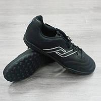Обувь для футбола (многошиповки) Pro Touch Classic II TF