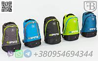 Спортивный, уличный, для кемпинга, для тренировок, для занятий спортом рюкзак Kipsta 2122#