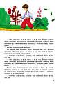 """Сказки дочке и сыночку """"Маленькие сказки"""" (укр.) С193008, фото 2"""