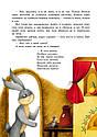 """Сказки дочке и сыночку """"Маленькие сказки"""" (укр.) С193008, фото 6"""
