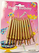 Свечи Золотые для торта 10шт