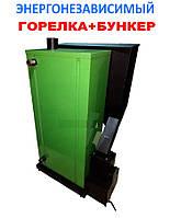 Энергонезависимый пеллетный котёл Ilmax-150 в комплекте горелка и бункер