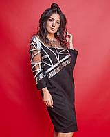 Женское нарядное платье большого размера.Размеры:50-56.