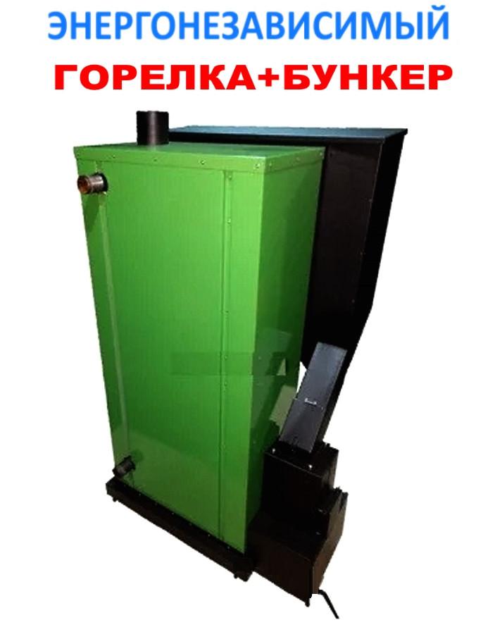 Энергонезависимый пеллетный котёл Ilmax-350 в комплекте горелка и бункер
