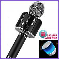 Оригинальный Караоке Микрофон WS 858 Беспроводной Bluetooth Black (чёрный)  + Блютуз колонка в Подарок