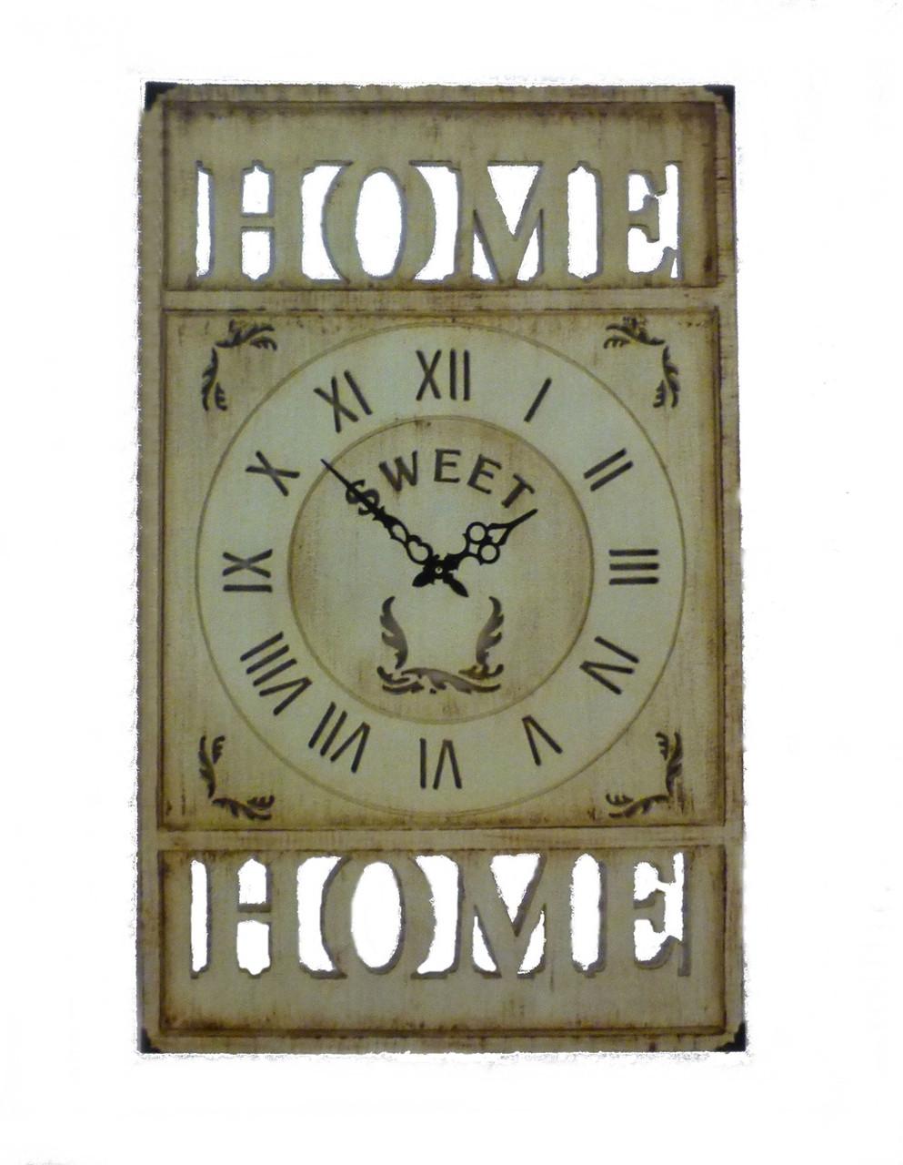 Годинники настінні Home Гранд Презент Бежевий (H75451)