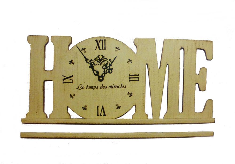 Часы настольные настенные Home Гранд Презент Бежевый (H1801)