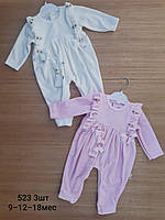Человечек  велюр для новорожденных 9-12-18 м  Турция. Оптом