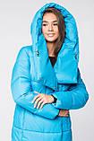 Довга зимова куртка ковдра KTL з об'ємним коміром, фото 7