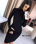 Платье женское чёрное, бежевое, бордо, пудра, фото 4