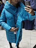 Довга зимова куртка ковдра KTL з об'ємним коміром, фото 9