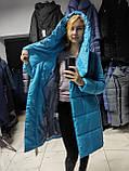 Довга зимова куртка ковдра KTL з об'ємним коміром, фото 10