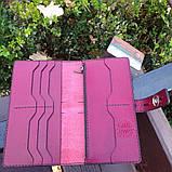 Жіночий гаманець «Агат» з натуральної шкіри, фото 4