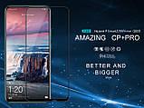 Nillkin Huawei P Smart Z/ Y9 Prime 2019 CP+PRO tempered glass Black Защитное Стекло, фото 6