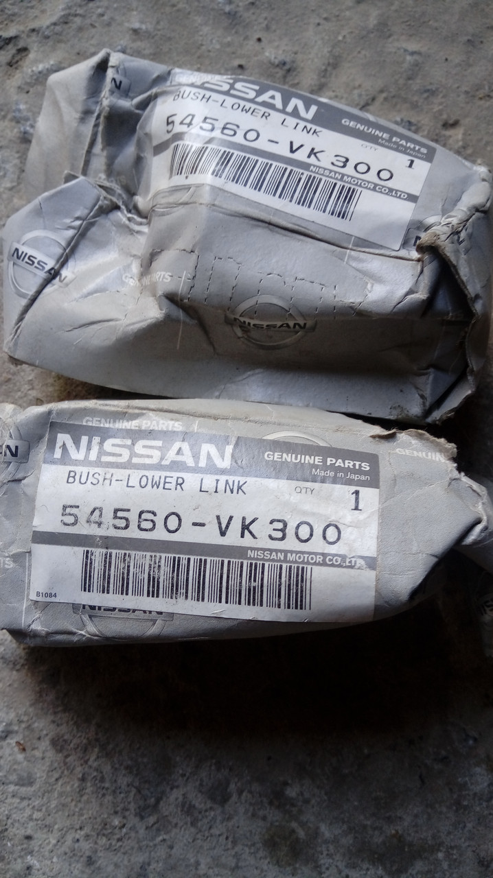 NISSAN/INFINITI, 54560VK300 Сайлентблок рычага