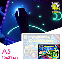 Набор для творчества «Рисуй светом»  15х21 см