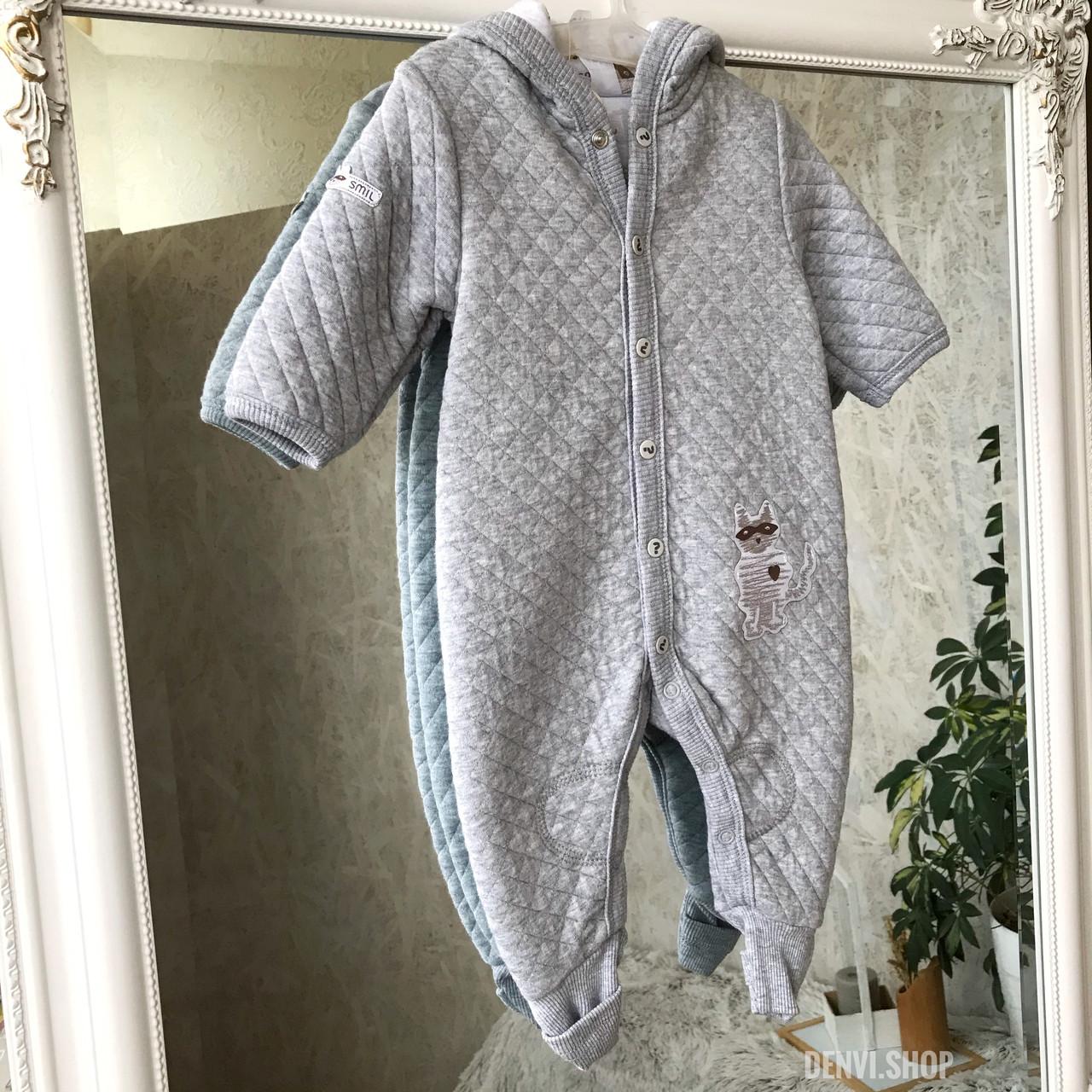"""Человечек для новорожденного """"Нежность"""" утепленный, ТМ Smil, с капюшоном."""