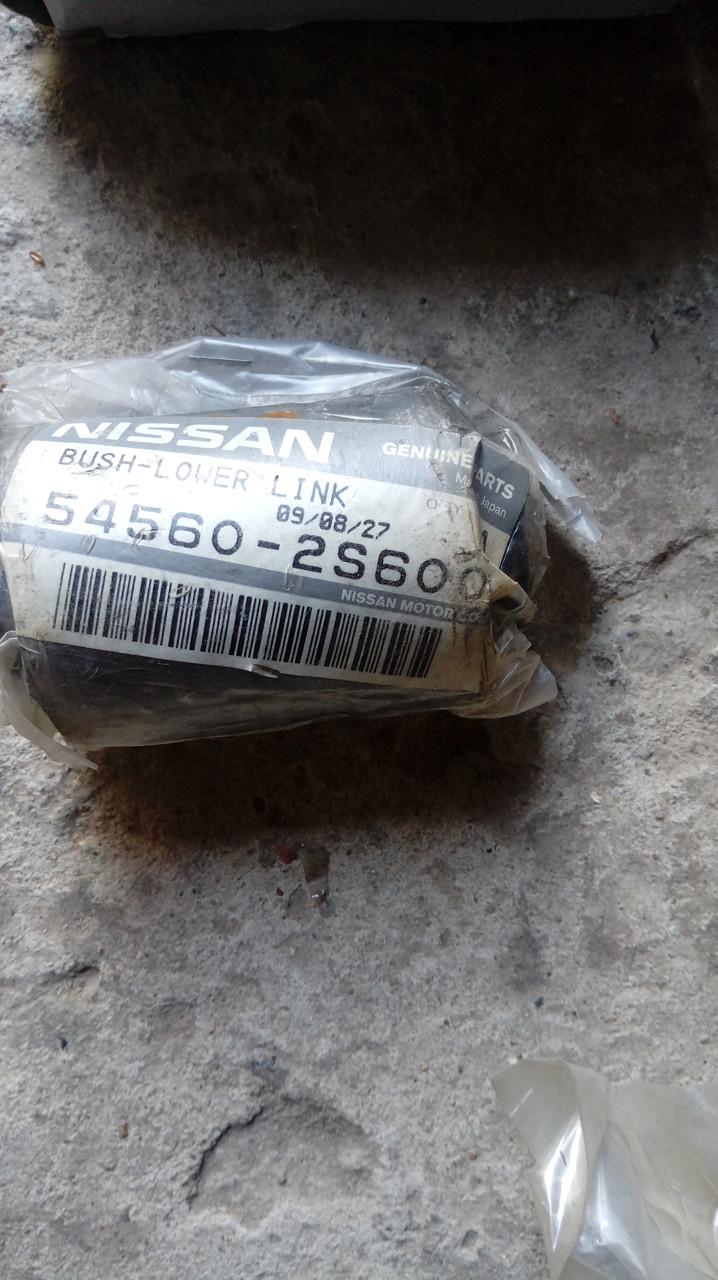 NISSAN/INFINITI, 545602S600 Сайлентблок рычага