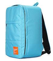 Рюкзак для ручной клади PoolParty HUB (голубой) - Ryanair / Wizz Air / МАУ