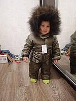 """Детский зимний комбинезон ,,Суровая зима"""" Цвета 0050 ИИ, фото 1"""