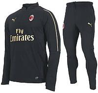 Тренировочные костюмы Милан