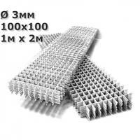 Сетка кладочная 100х100х3 1м.х2м. (армопояс)