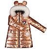 Детская куртка зимняя для девочки блестящая интернет  магазин, фото 2