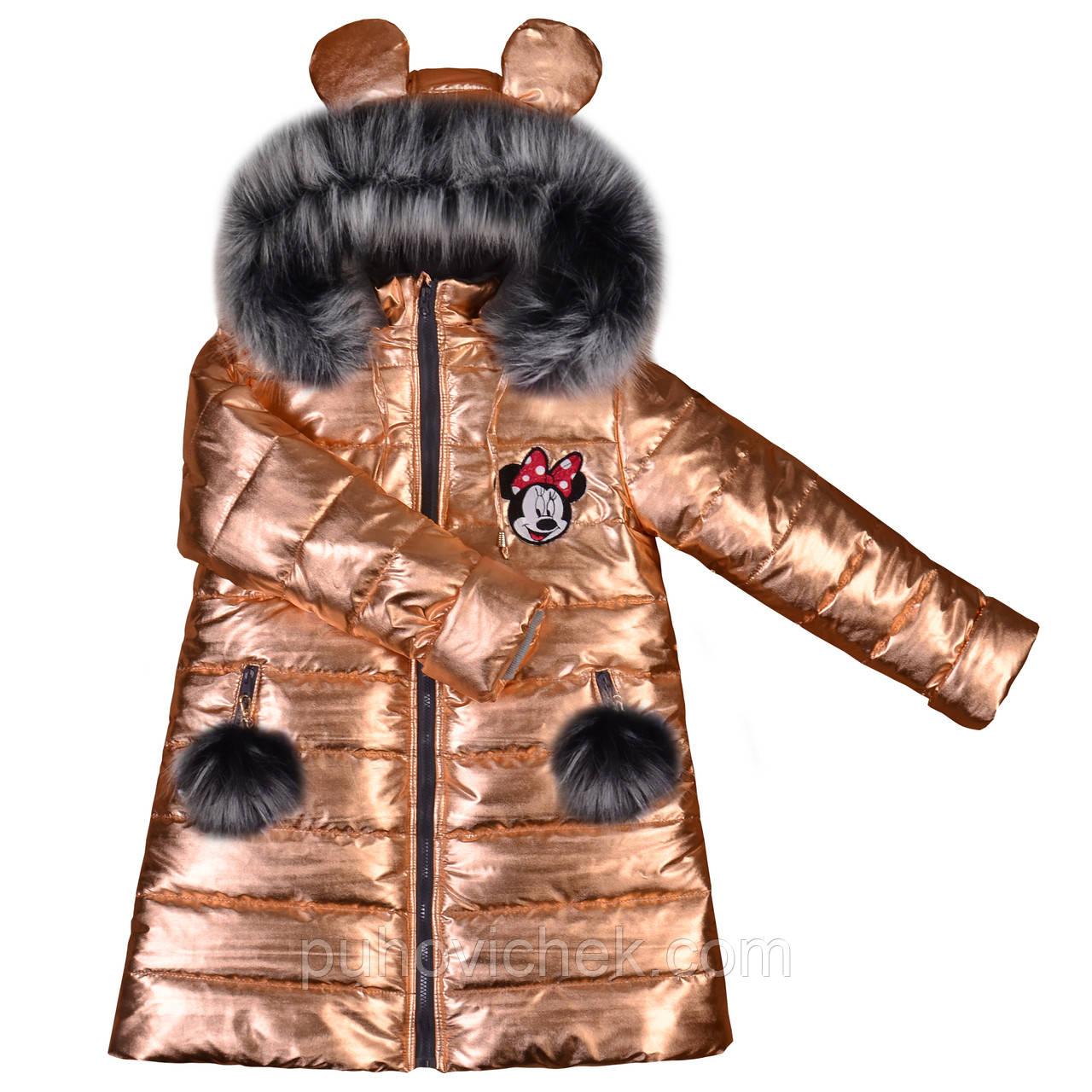 Детская куртка зимняя для девочки блестящая интернет  магазин