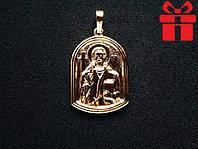 🔥✅Кулон ладанка. Позолота 18 К Xuping, медицинское золото, ювелирный сплав, бижутерия, ладанки