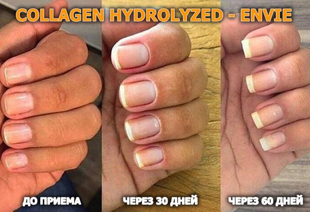 Коллаген гидролизированый для ногтей Envie Cosmetic