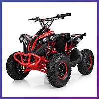 Детский квадроцикл на аккумуляторе Profi HB-EATV1000Q-3ST (MP3) V2 красный блютуз | Дитячий квадроцикл Профі