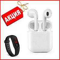 Беспроводные Bluetooth наушники i9S TWS 5.0 AirPods + Led часы спортивные в Подарок